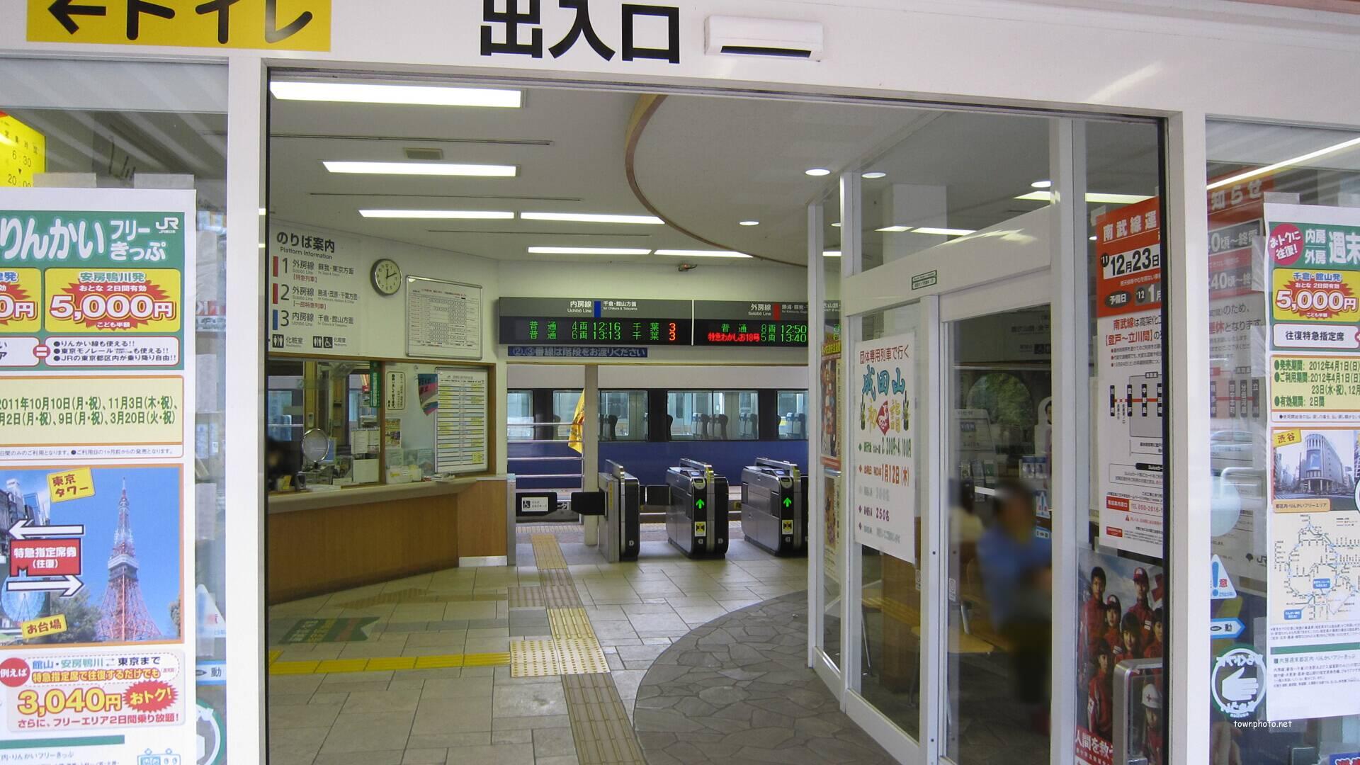 安房鴨川駅