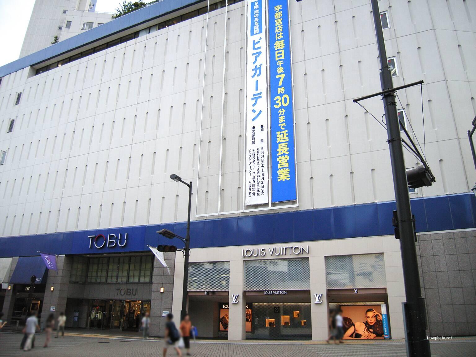 東武 デパート 宇都宮