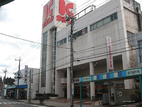 写真72枚)今市駅~大通り商店街...