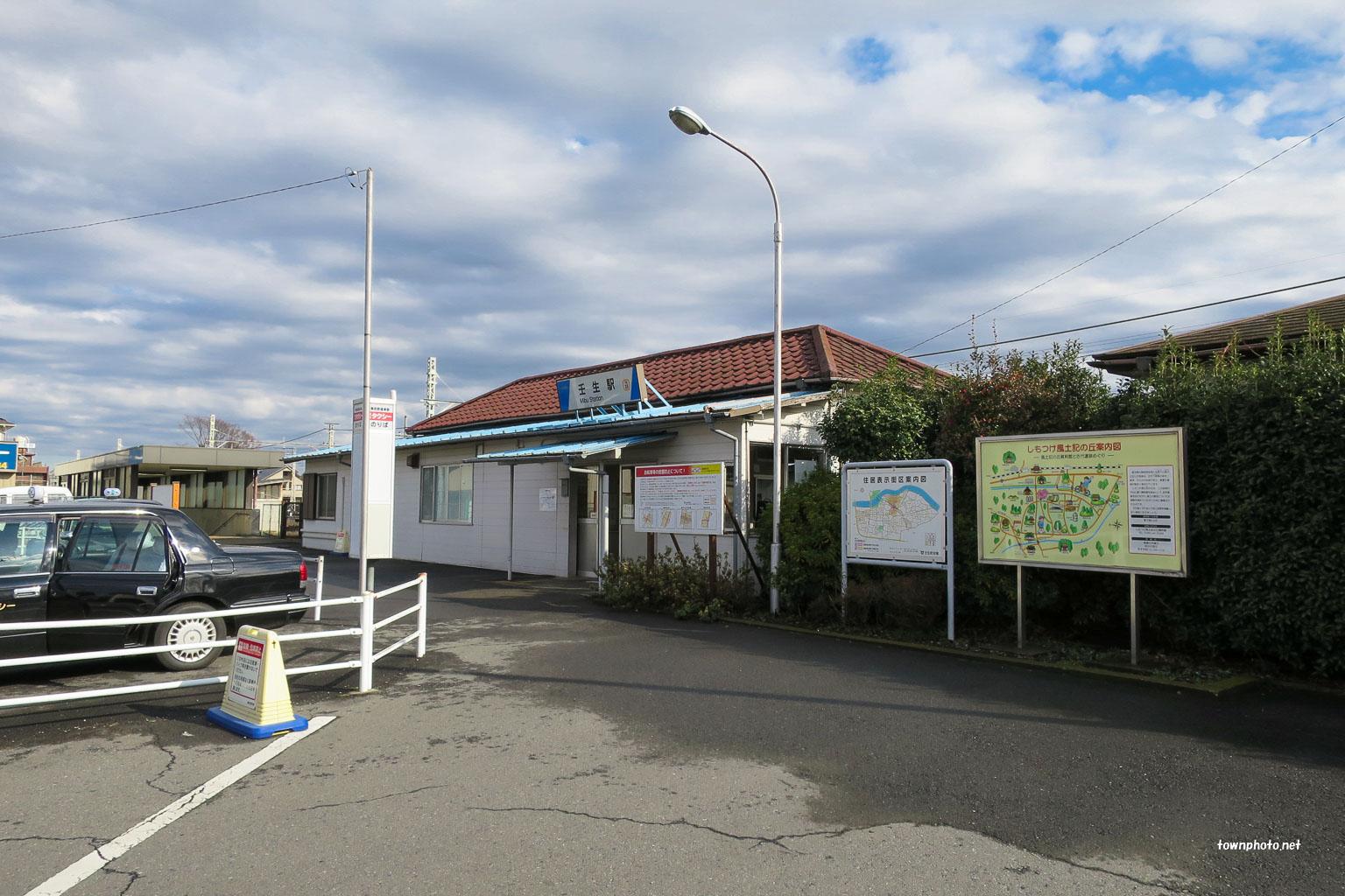 壬生駅から蘭学通りまでの紹介 写真32枚   栃木県壬生町