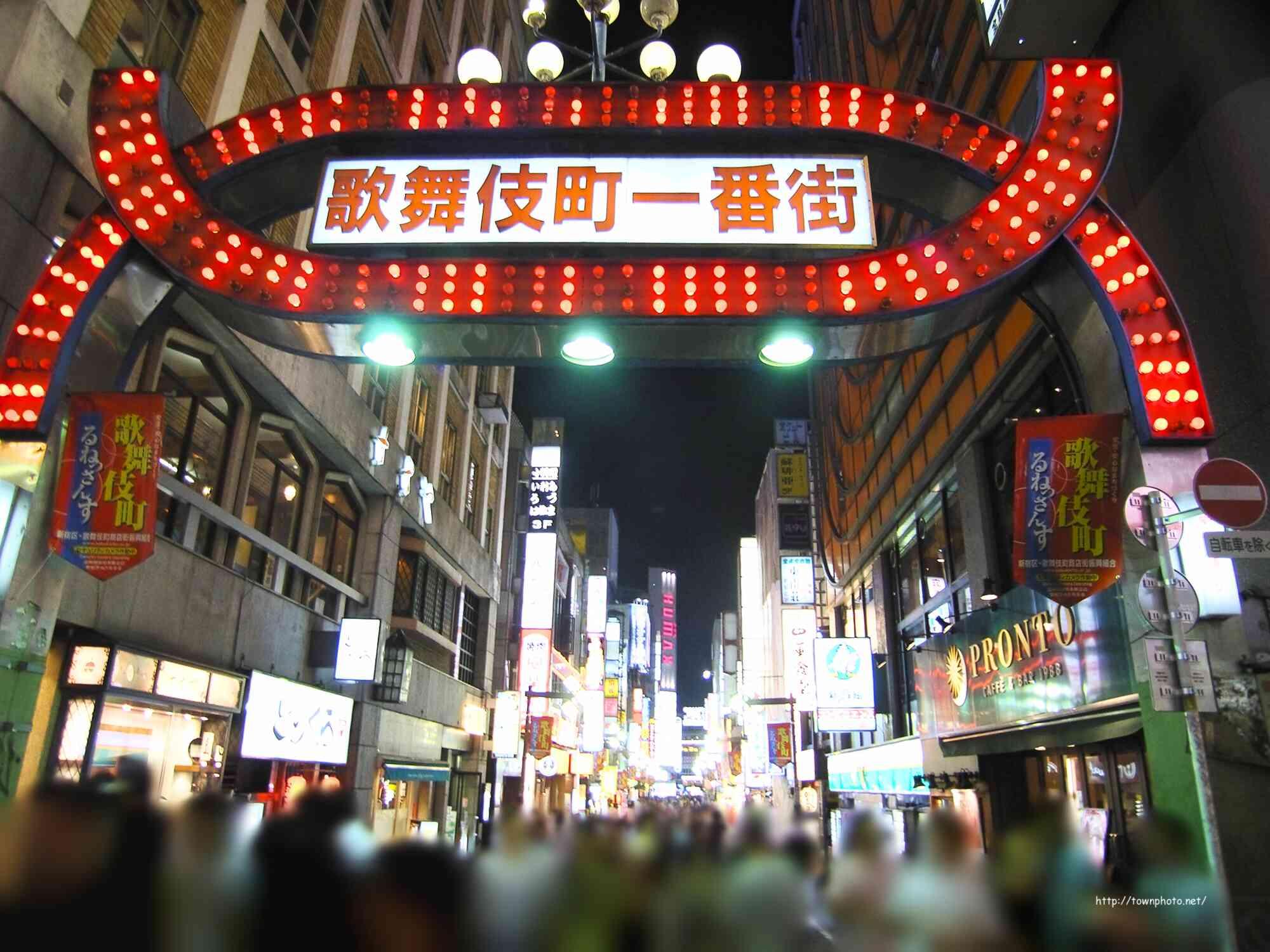 http://townphoto.net/tokyo/tac/tac522.jpg