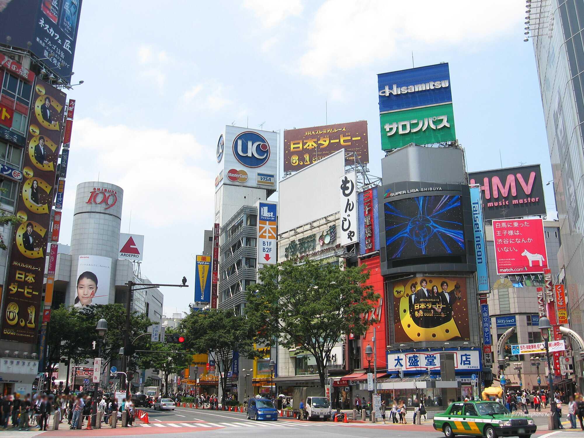 渋谷の大きい本屋8選   folk