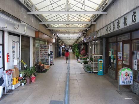 「鶴川団地セントラル商店街」の画像検索結果