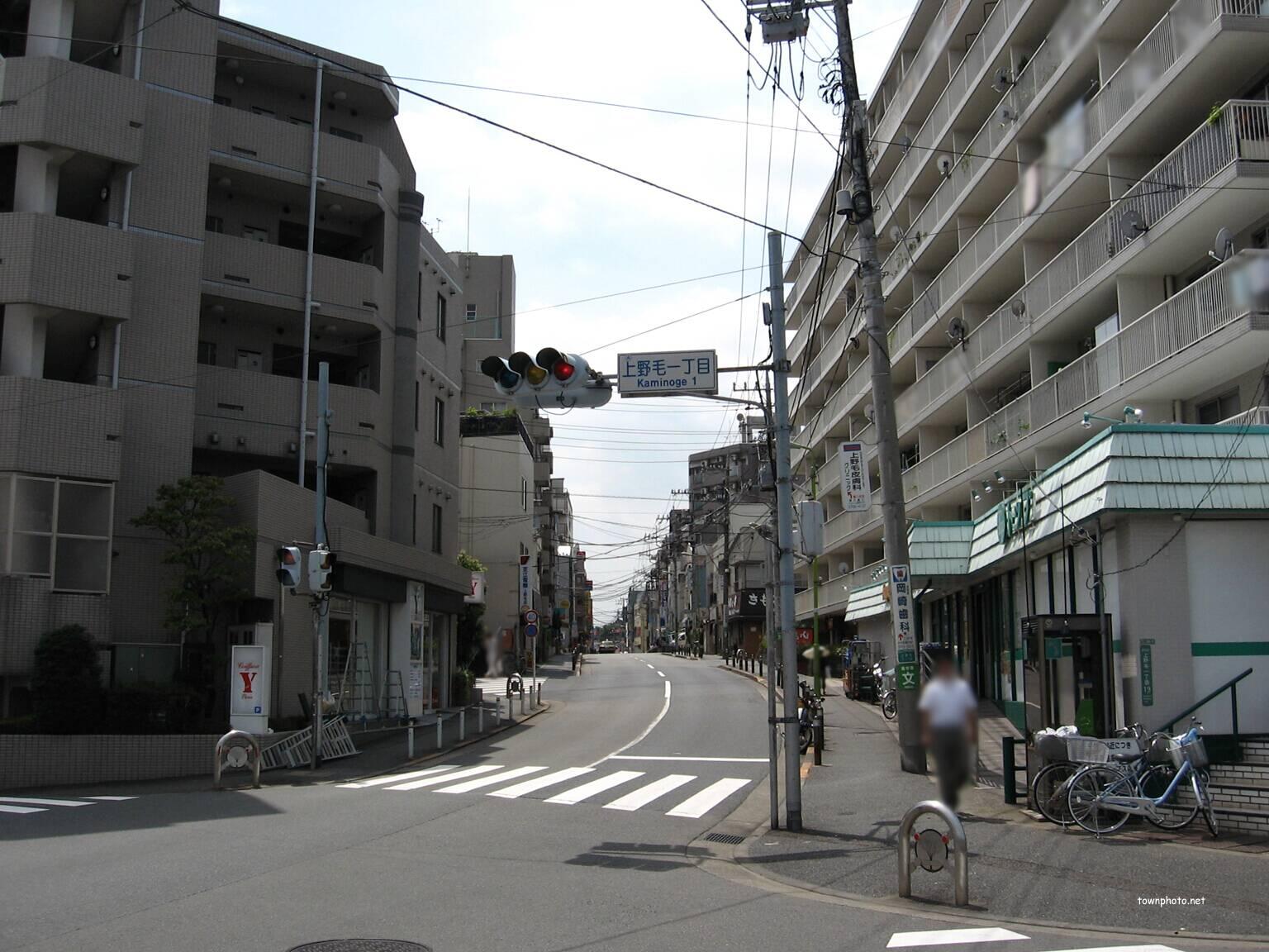 「上野毛 風景」の画像検索結果